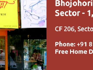 Bhojohori Manna Restaurants India Limited